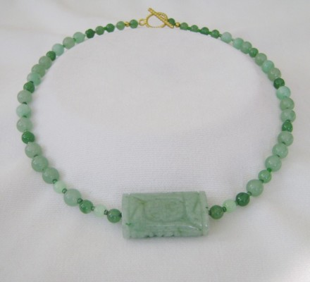 Genuine Jade Beads & Textured Center Piece.